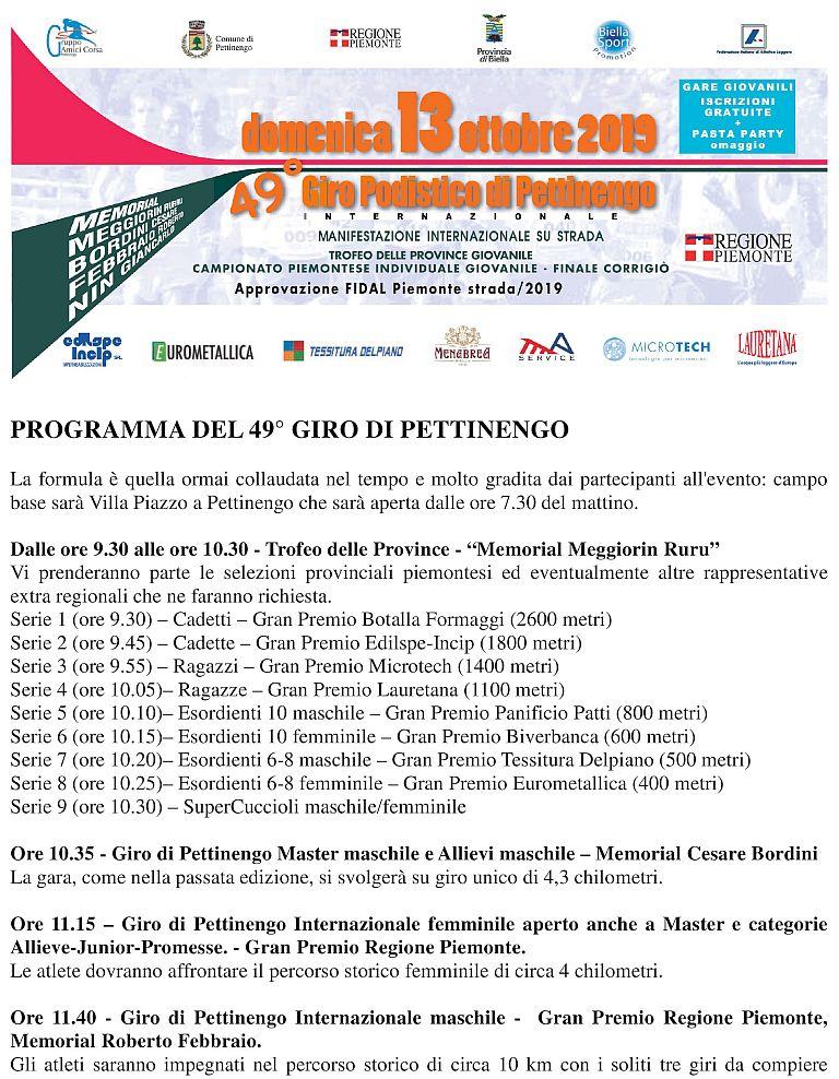49° Giro Podistico di Pettinengo