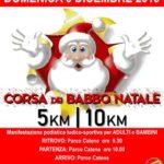 5° Corsa dei Babbo Natale