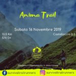 Anima Trail